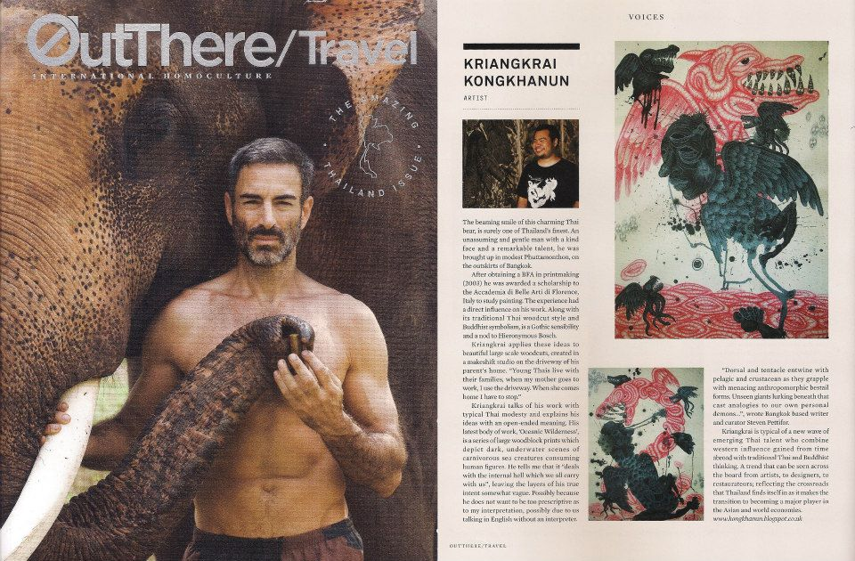 Out There Magazine