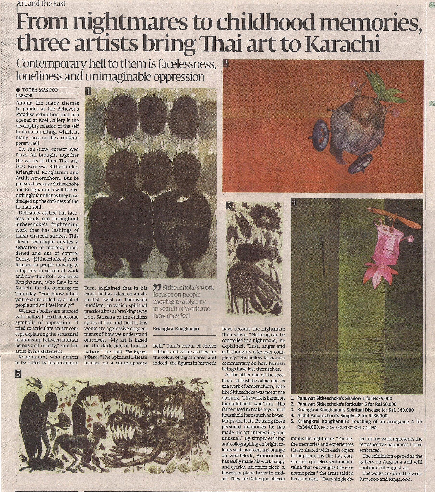 Pakistan Newspaper